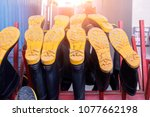 close up fireman footwear in... | Shutterstock . vector #1077662198