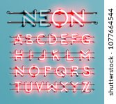 realistic neon font with wires... | Shutterstock .eps vector #1077664544