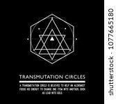 transmutation circle. black... | Shutterstock .eps vector #1077665180