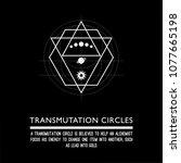 transmutation circle. black... | Shutterstock .eps vector #1077665198