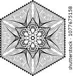 beautiful mandala pattern.... | Shutterstock .eps vector #1077675158