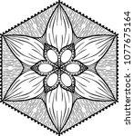 beautiful mandala pattern.... | Shutterstock .eps vector #1077675164