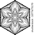 beautiful mandala pattern.... | Shutterstock .eps vector #1077675170