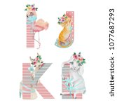 cute watercolor alphabet with... | Shutterstock . vector #1077687293
