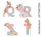 cute watercolor alphabet with... | Shutterstock . vector #1077687296