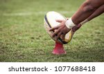rugby player preparing to kick... | Shutterstock . vector #1077688418