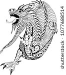 chinese dragon. hand drawn... | Shutterstock .eps vector #1077688514