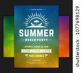 retro summer party design...   Shutterstock .eps vector #1077698129