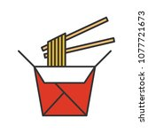 chinese noodles in paper box... | Shutterstock .eps vector #1077721673