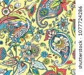 paisley. a seamless pattern...   Shutterstock .eps vector #1077724286