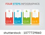 four steps infographics   can... | Shutterstock .eps vector #1077729860