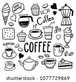 collection of hand drawn... | Shutterstock .eps vector #1077729869