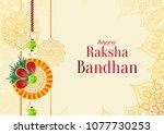 raksha bandhan vector... | Shutterstock .eps vector #1077730253