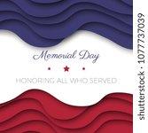 memorial day banner template... | Shutterstock .eps vector #1077737039