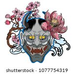 japanese demon mask with peony... | Shutterstock .eps vector #1077754319