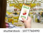 sale and discount concept  girl ...   Shutterstock . vector #1077760490
