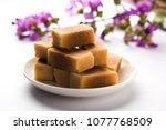 mysore pak or mysuru paaka is... | Shutterstock . vector #1077768509