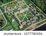 Aerial Image Of Fort William ...
