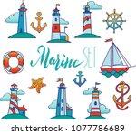 lighthouses and marine... | Shutterstock .eps vector #1077786689