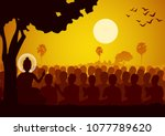 lord of buddha sermon dharma to ... | Shutterstock .eps vector #1077789620