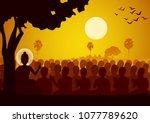 lord of buddha sermon dharma to ... | Shutterstock .eps vector #1077789620