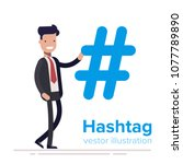 hashtag concept. promotion of... | Shutterstock .eps vector #1077789890