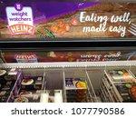 shannon  ireland   april 26th ... | Shutterstock . vector #1077790586