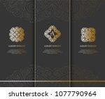 vector emblem. elegant  classic ... | Shutterstock .eps vector #1077790964