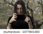 authentic girl taking photos...   Shutterstock . vector #1077801383