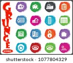 real estate grunge icons for... | Shutterstock .eps vector #1077804329