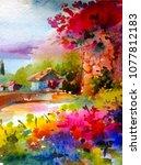 Watercolor Colorful Bright...