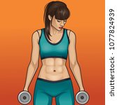 woman with amazing abs  toned... | Shutterstock .eps vector #1077824939