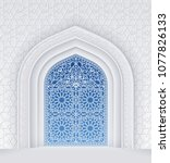 illustration of doors of mosque ... | Shutterstock .eps vector #1077826133