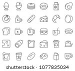 thin line icon set   coffee... | Shutterstock .eps vector #1077835034