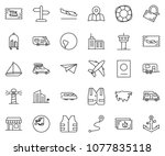 thin line icon set   paper... | Shutterstock .eps vector #1077835118