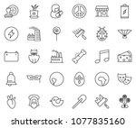 thin line icon set   stamp... | Shutterstock .eps vector #1077835160