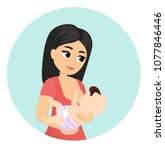 vector illustration of mom... | Shutterstock .eps vector #1077846446