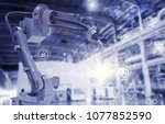 heavy automation robot arm... | Shutterstock . vector #1077852590