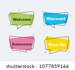collection of sale  now on ... | Shutterstock .eps vector #1077859166