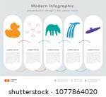 infographics design vector and... | Shutterstock .eps vector #1077864020