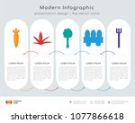 infographics design vector and... | Shutterstock .eps vector #1077866618