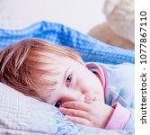i do not want to sleep yet.... | Shutterstock . vector #1077867110