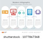 infographics design vector and... | Shutterstock .eps vector #1077867368