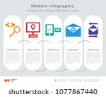 infographics design vector and... | Shutterstock .eps vector #1077867440