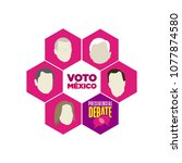 presidential debate. elections... | Shutterstock .eps vector #1077874580