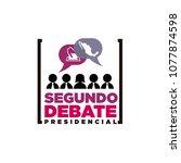 presidential debate. elections...   Shutterstock .eps vector #1077874598