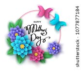 happy mother's day greeting... | Shutterstock .eps vector #1077877184