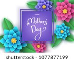 happy mother's day banner... | Shutterstock .eps vector #1077877199