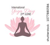 yoga day poster. world yoga day ... | Shutterstock .eps vector #1077880586