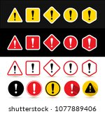 set of attention signs. shapes... | Shutterstock .eps vector #1077889406